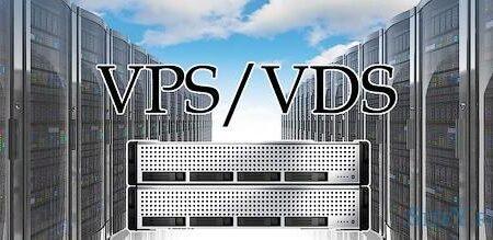 Выделенный сервер VPS или VDS