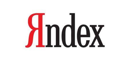 Яндекс удалил виртуальные машины пользователей